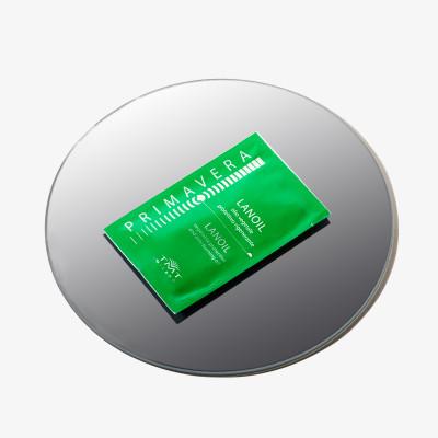 LANOIL Защитное масло для чувствительной кожи 10ml